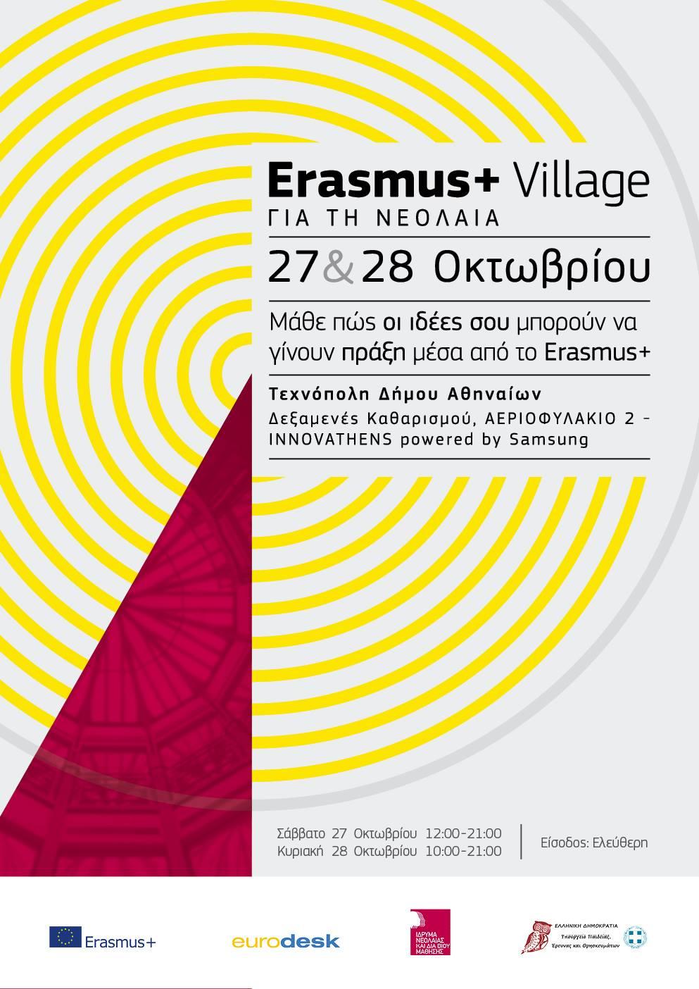 Erasmus+ Village