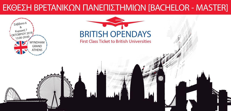 British Opendays 2018