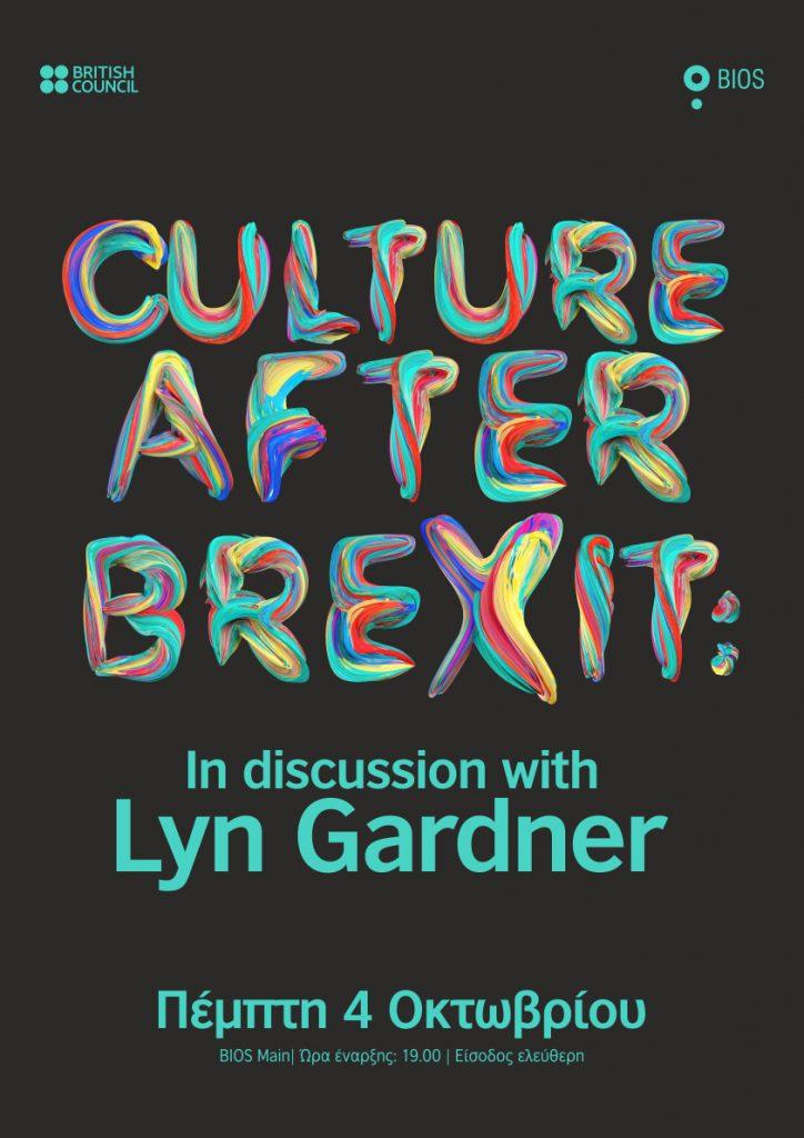 Culture After Brexit
