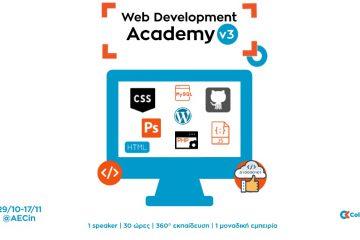 Web Development Academy