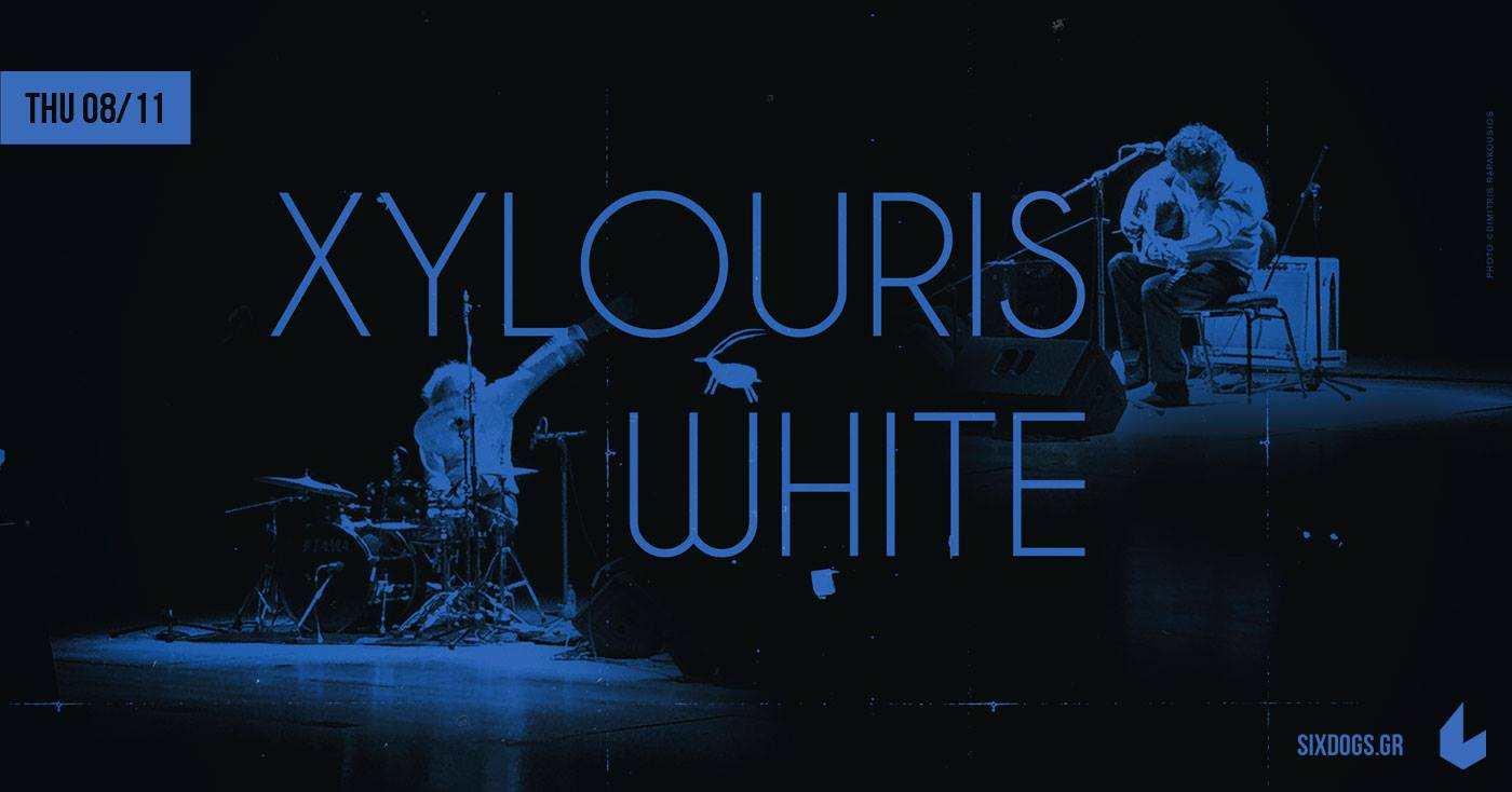 Xylouris White