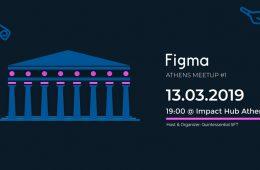 Figma Athens meetup