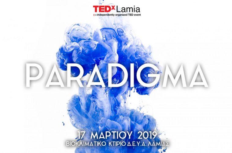 TEDxLamia 2019