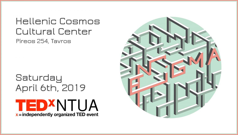 TEDx NTUA