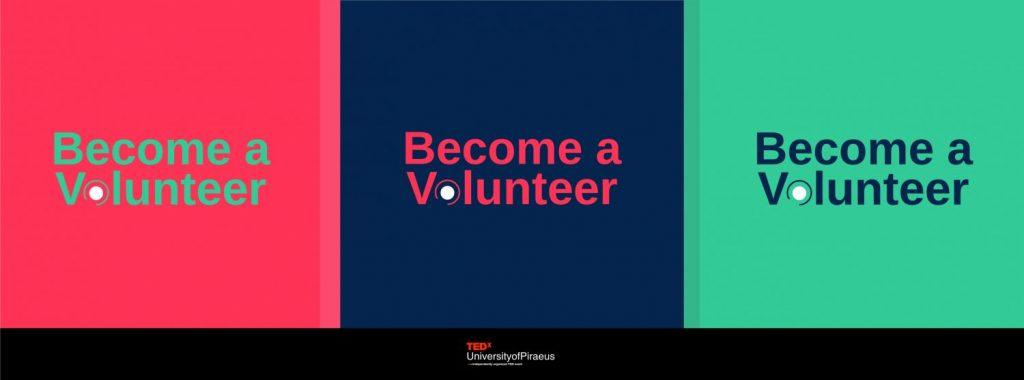 TEDxUniversityofPiraeus 2020 | Αιτήσεις Εθελοντών