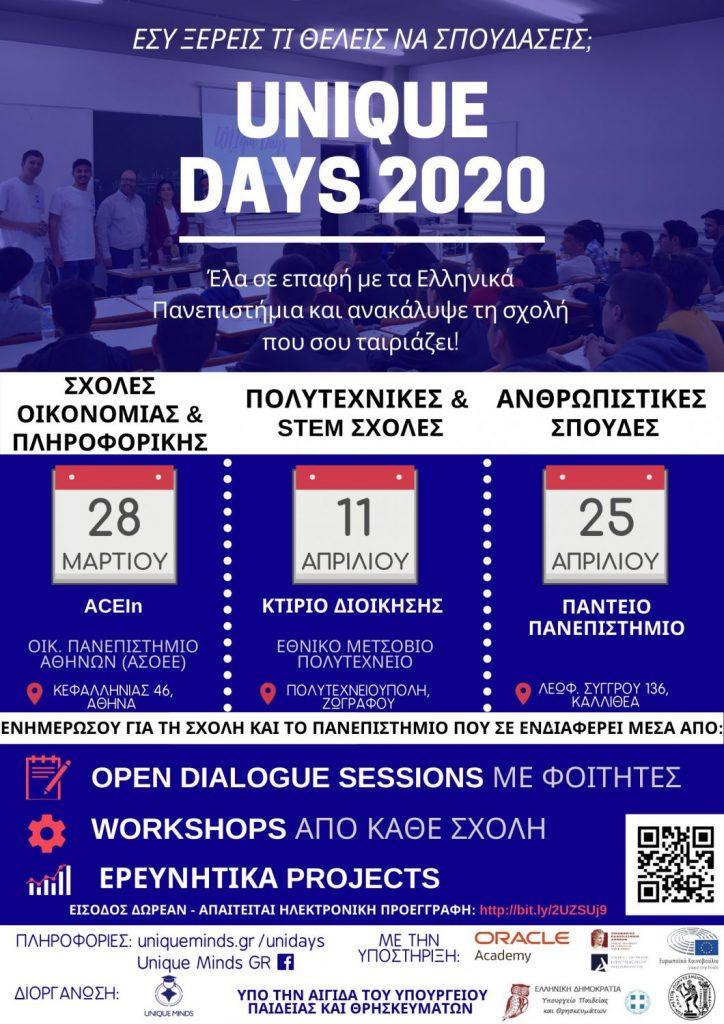 UNIque Days 2020