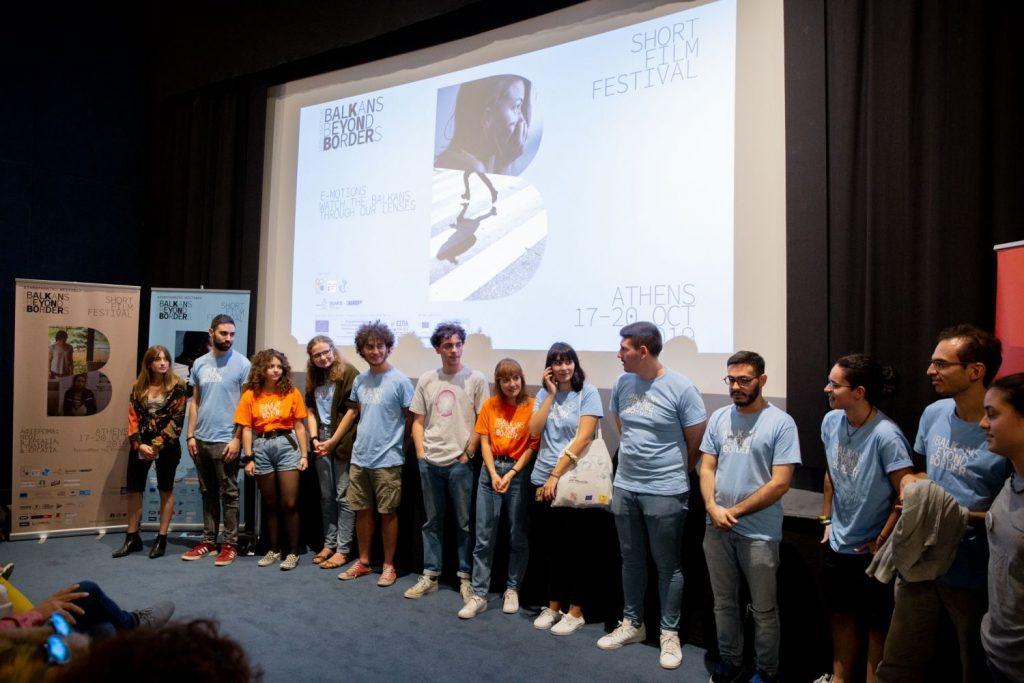 Φεστιβάλ Ταινιών Μικρού Μήκους
